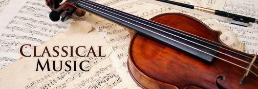 как начать знакомство с классической музыкой